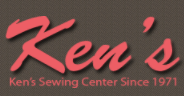 Kens Sewing Center South Africa Coupon Codes